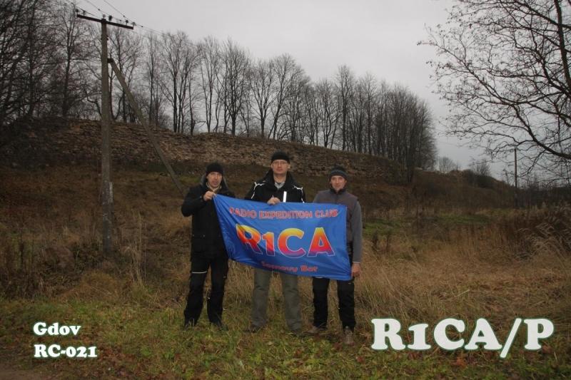 крепость Гдов RC-021