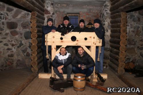 команда R1CA