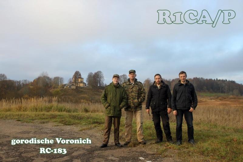 городище Воронич RC-183
