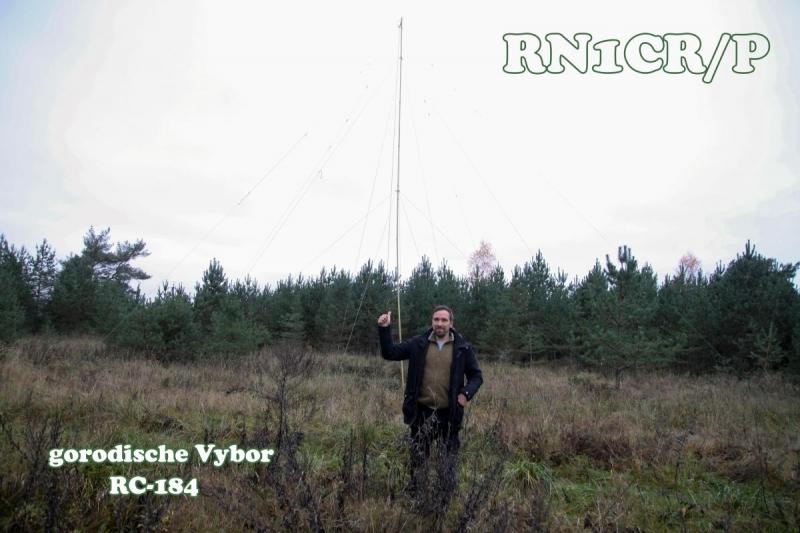 RC-184 Vybor
