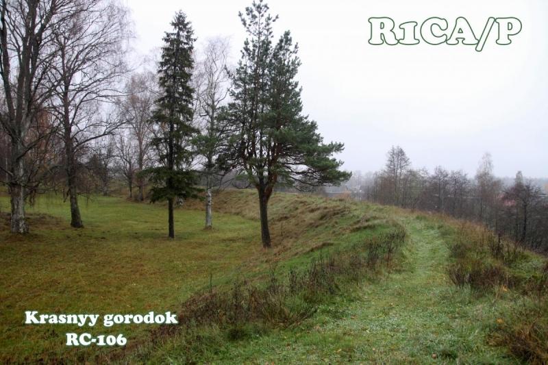 RC-106 Krasnyy gorodok