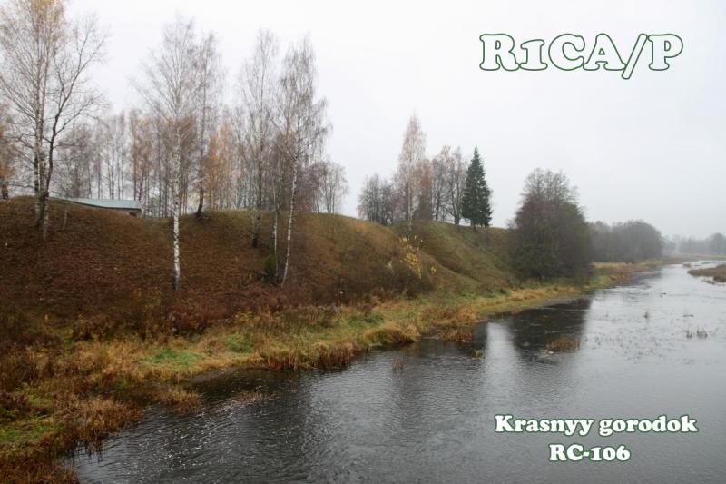 городище Красный городок RC-106